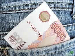 займ на банковский счет мгновенно круглосуточно без отказа