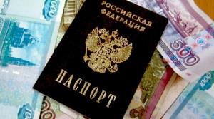 Микрозаймы по паспорту, микрозаймы наличными по паспорту, микрозаймы по правам