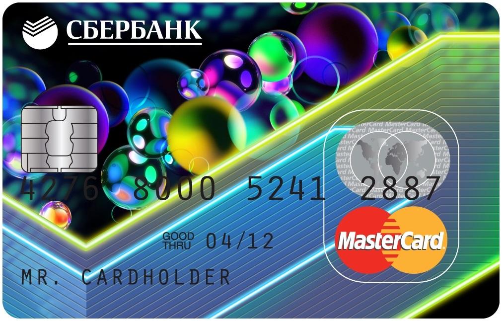 Молодёжная кредитная карта от Сбербанка