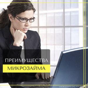кредит на карту сбербанка онлайн срочно