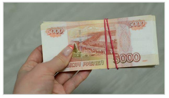 Деньги в долг срочно под расписку у простых людей в Тюмени