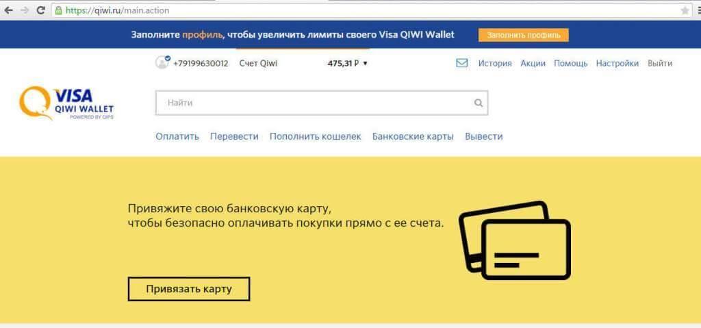 Совкомбанк кредит онлайн пенсионерам
