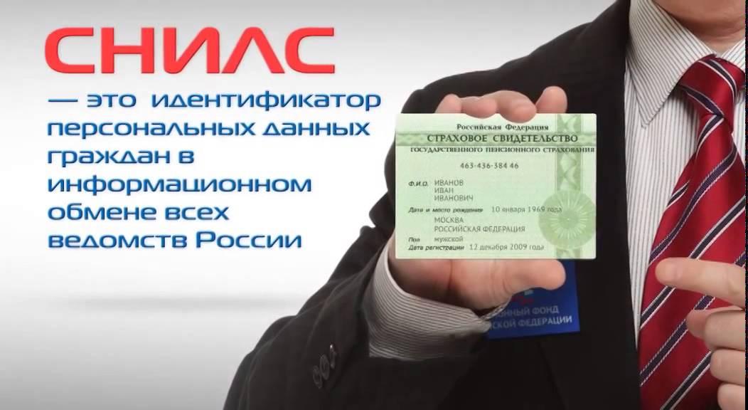 Возврат страховки по кредиту банк хоум кредит