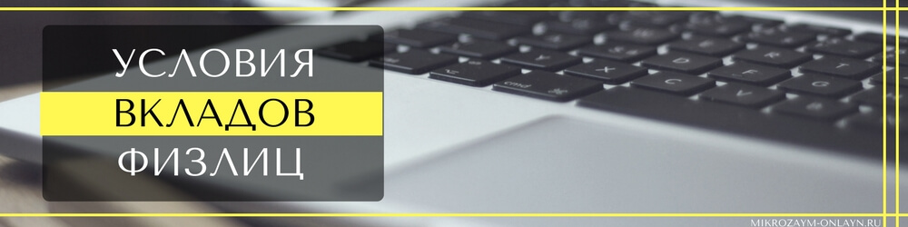 Кредиты в саратове - Официальный сайт