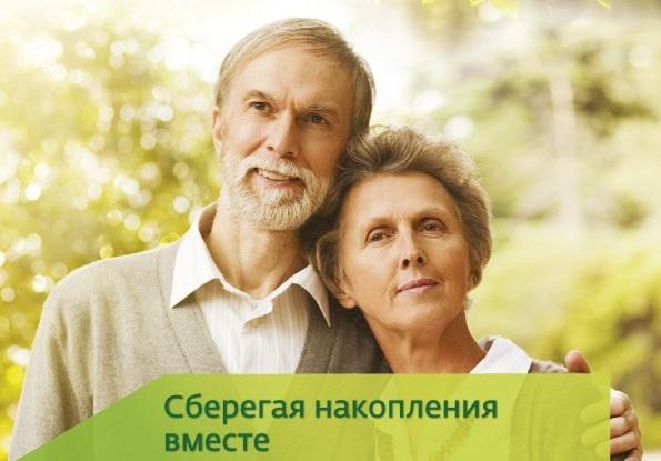 Я пенсионер открыла ип будет ли индексация пенсии