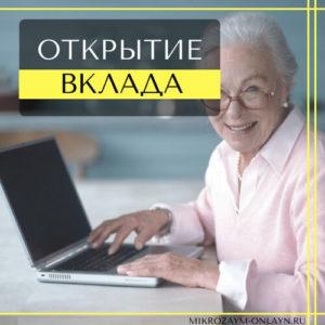 Налоговые льготы пенсионерам по транспортному в челябинске