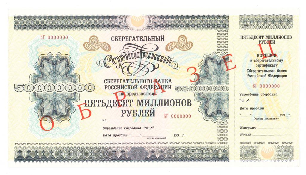 сберегательный сертификат Ак Барс банка