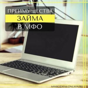 Где взять 30000 рублей в долг срочно если официально не работаешь