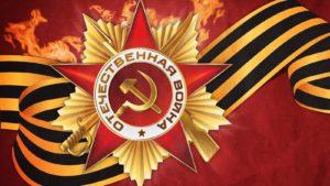 В России проводится соцопрос о правомерности использования символики Великой Победы в рекламе МФО