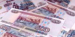 срочно взять кредит 50000 рублей