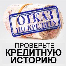 лето банк онлайн заявка на кредит наличными без справок и поручителей иркутск