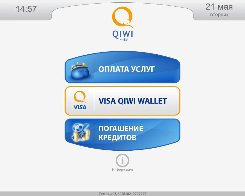 как платить кредит в связном как проверить авто по вин коду бесплатно в беларуси историю