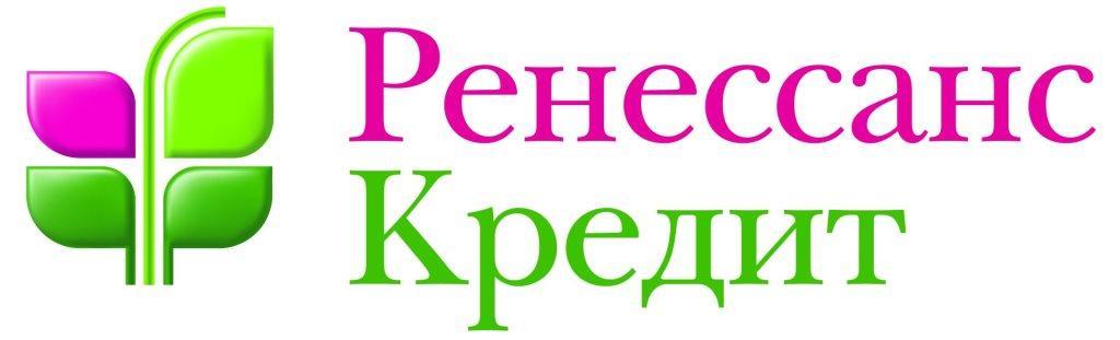 ренессанс кредит вклады пермь