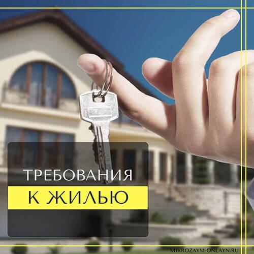 реструктуризация ипотеки в сбербанке физическому лицу по ипотеке спросила