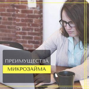 европейский кредитный банк в москве отзывы