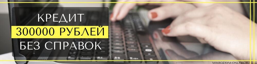 онлайн банк казкоммерцбанк