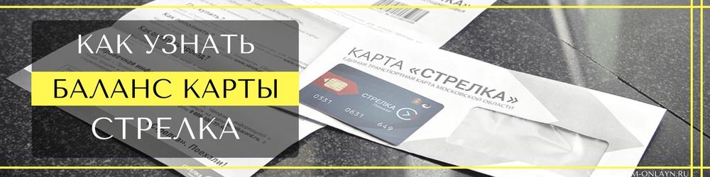 в каком банке можно взять кредит онлайн без визита в банк и справок