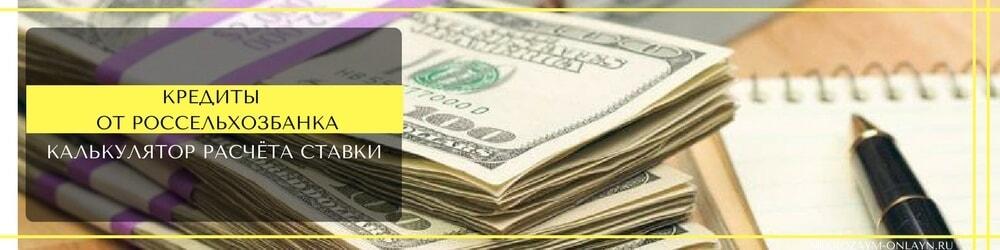 Долгосрочный займ под низкий процент на карту 50000-100000